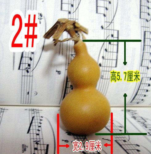 Изделия из тыквы