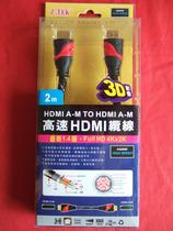 正品Z-TEK力特ZC183 高速HDMI线缆2米,  25元