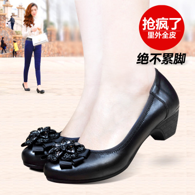 Dalila 2015 new winter leather shoes slope with shallow mouth shoes with her mother in a comfortable middle-aged women's shoes