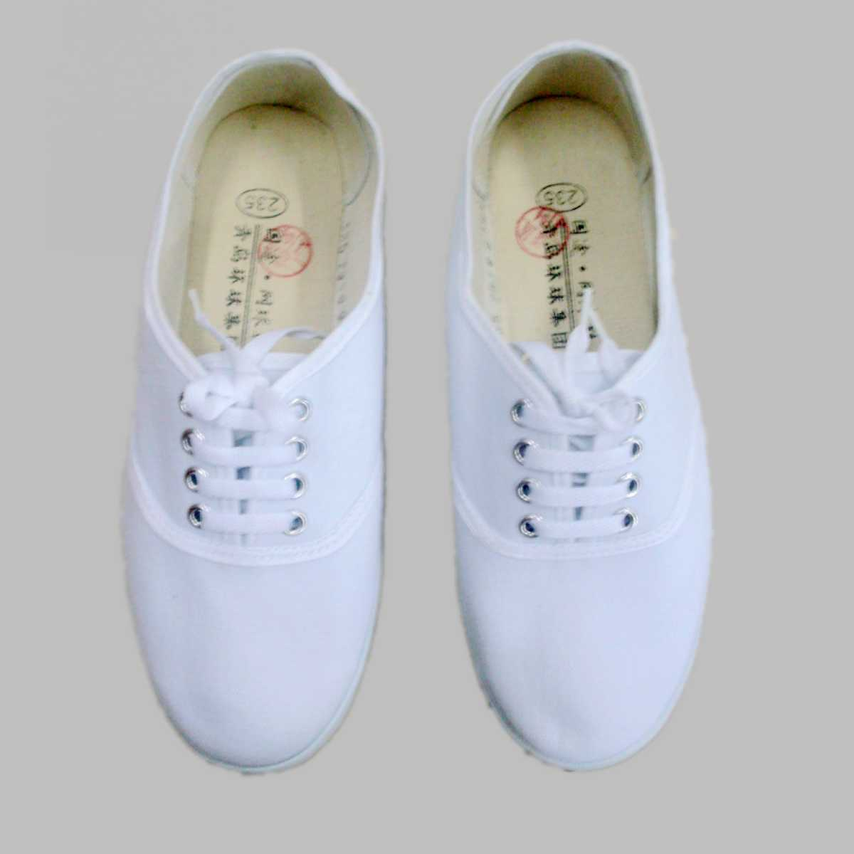 Спортивная обувь Qingdao Global Холщевка Мужские Нескользящая резина