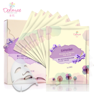 Mi lavender silk flower Mask 8 douyin water to red blood pores Blemish shipping