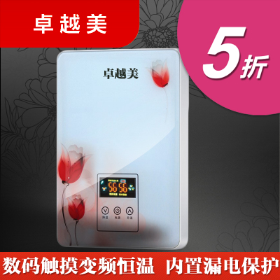 Excellent US electric water heater speed hot touch the thermostat to adjust frequency super good quality