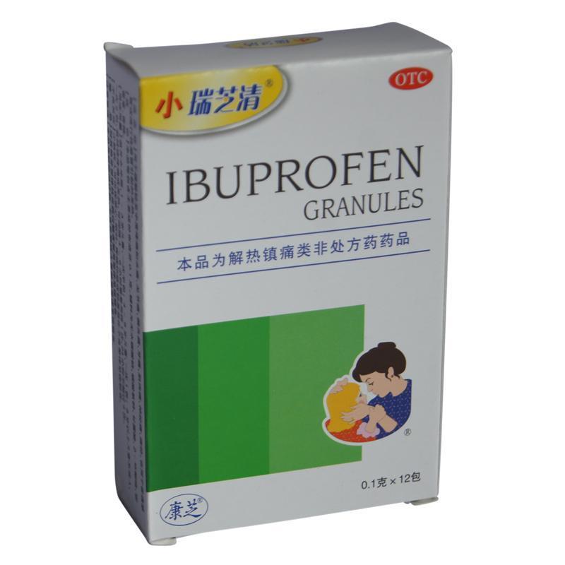 【小瑞芝清】布洛芬颗粒 0.1g*12袋 消炎 解热