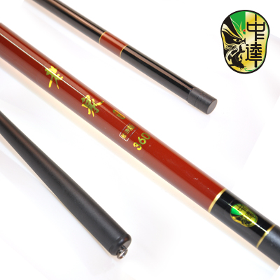 Fishing in the Tang and Song Kui economic streams pole fishing rod fishing rod pole Fountain short section 5.4 m