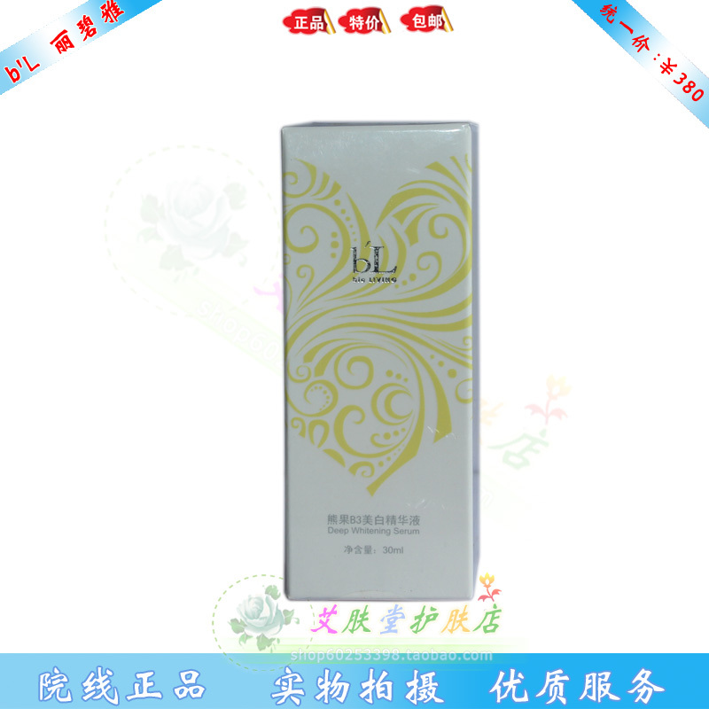OTHER  BL B3 AB100 )30ml
