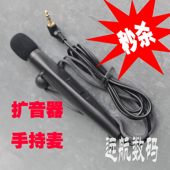 the victorious love to learn love lessons new online loudspeaker dedicated handheld microphone original hand-held microphone