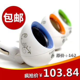 Mail  original authentic car super cute egg-shaped car MP3 2G MP3 player I-7220