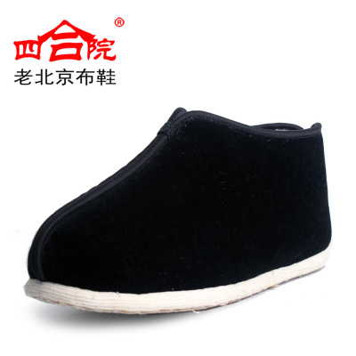 Courtyard old Beijing shoes shoes Winter elderly middle-aged mother shoes handmade shoes Melaleuca padded black flocking