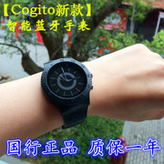 Cookoo Upgraded COGITO IPhone Bluetooth Waterproof Smart Watches 5S 5C 53 Star Cooing Table