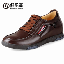 ShuLeGao increased in men's shoes men's shoes 7 cm leather fashion lace-up casual shoes 7 cm breathable sandals
