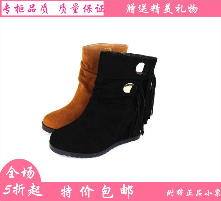 Женские сапоги Hong Kong beauty Daphne 1013607303 13
