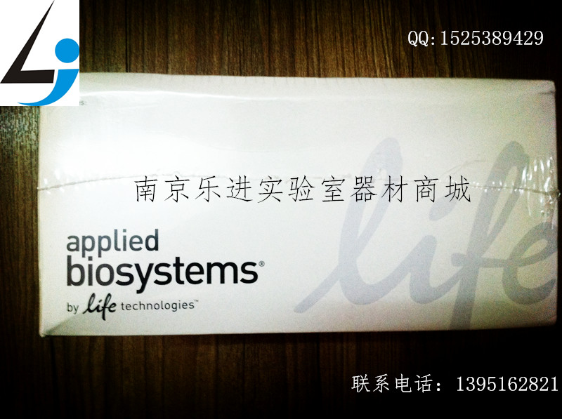 特价Applied Biosystems 8-Cap Strip/ABI-8连管盖-PCR管盖