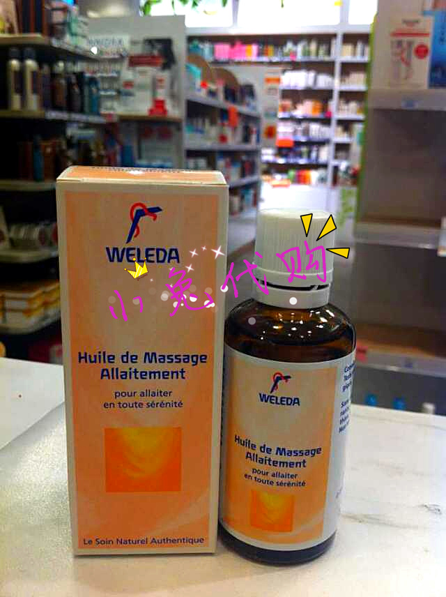 Weleda  50ml 38