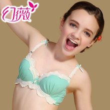 Phantom eu Japanese cute girl bra puberty cotton underwear of middle school students lace together gather bra