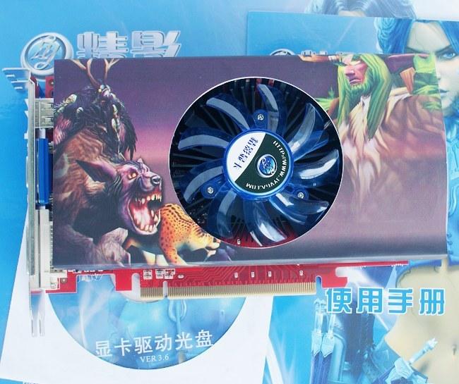 商城正品 精影 9600GT 512M精钻版256BIT HDMI DDR3显卡秒9800GT