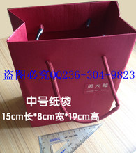 Counters authentic chow tai fook jewellery bags to send gift paper bags handbags hand carry bag