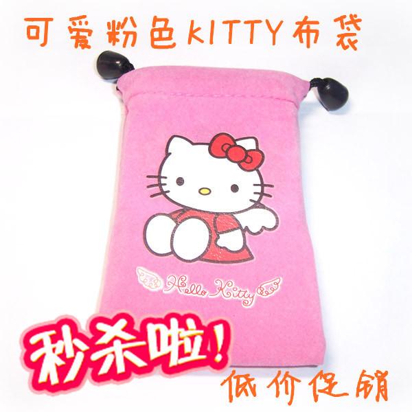 【淘宝特卖】可爱粉色Hello Kitty毛绒布袋/mp3mp4保护套 可套脖