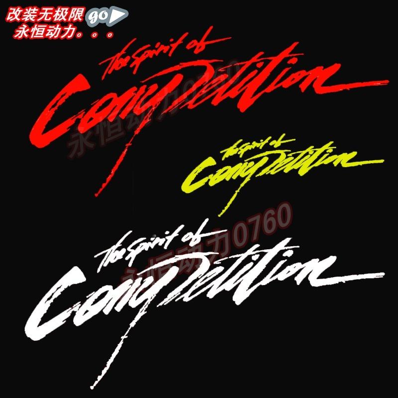 Наклейка на мотоцикл   Y-CONP