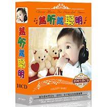 Развивающее видео для детей Подлинной пренатальный дородовой Музыка CD больше я слушаю, более интеллектуальные Винил 10cd дородовой CD CD любовь и подлинного
