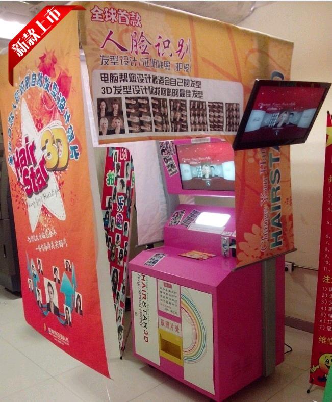Ekipman etiket oyun eğlence kamera otomatik para makineleri ve oyun