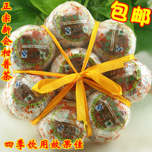Daughter is sweet, the 8681 orange tea bag mail Guangdong new will be golden horse