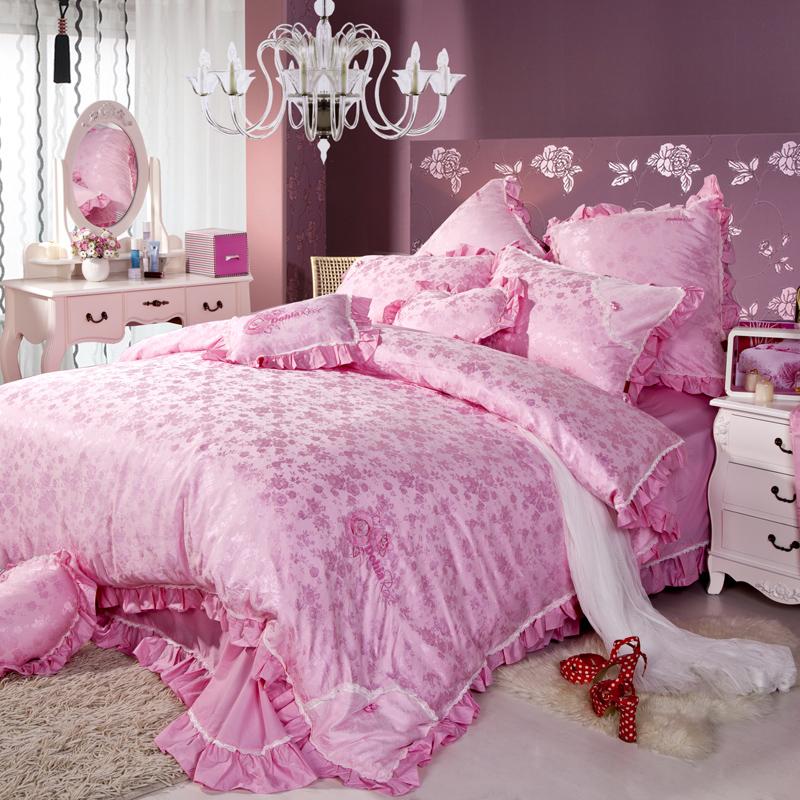 正品多喜爱家纺床上用品结婚季 婚庆时尚床品 粉色大提花六件套 斯嘉丽