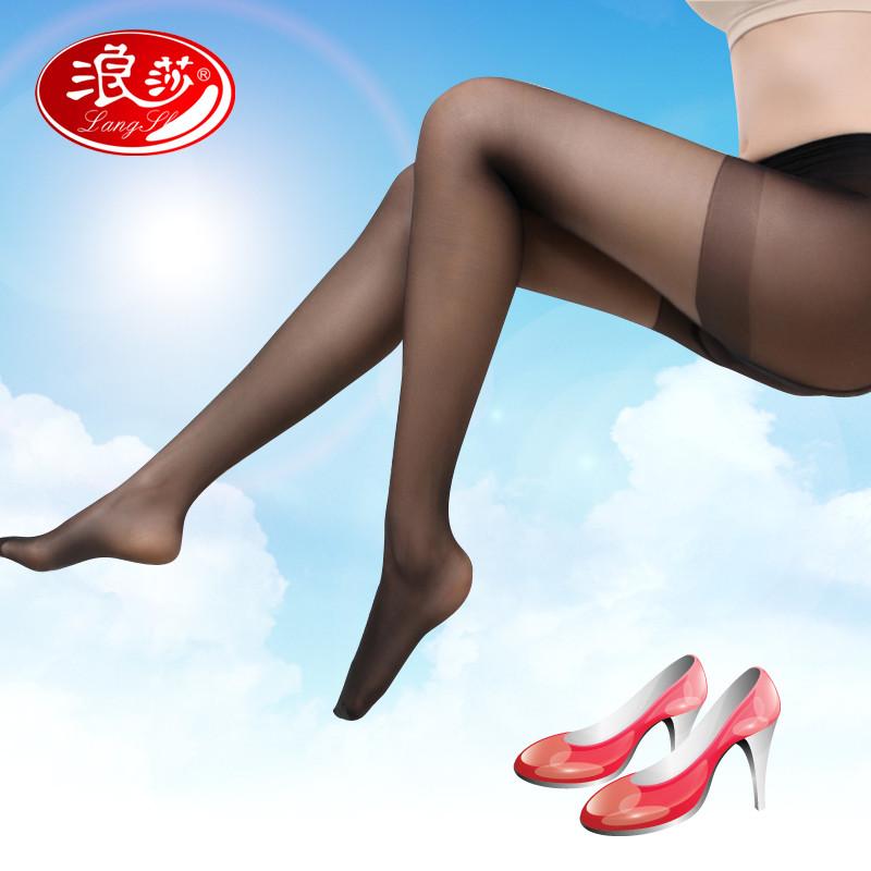 【连身袜】浪莎丝袜连裤袜 防勾丝超薄比基尼蝴蝶档丝袜黑色t裆无痕丝袜包邮