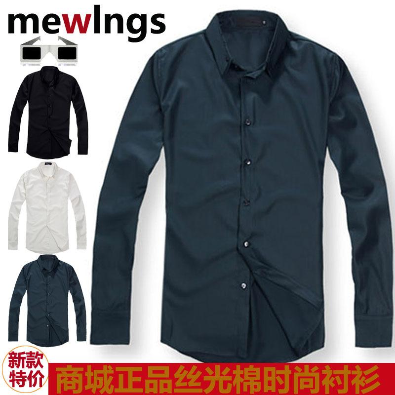 Рубашка мужская Mewlngs X010 Лето 2012 Хлопок без добавок Квадратный воротник Длинные рукава ( рукава > 57см )