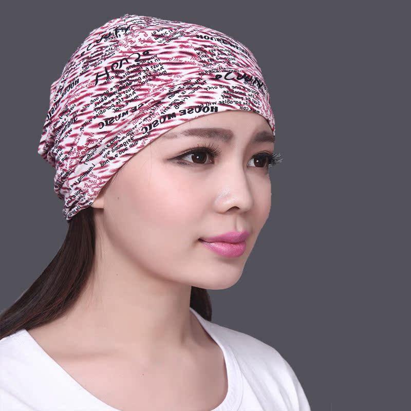带兜鱼 女士夏秋纯棉针织成人居家韩版睡帽化疗月子头巾包套头