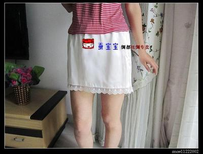 Opaque elastic not le wardrobe malfunction prevention 100% silk petticoat/skirts/render skirt can be customized