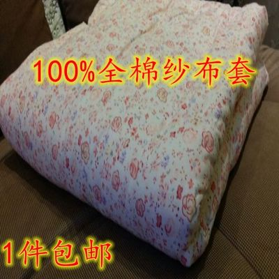 Cotton bales were core gauze sleeve cotton bedding sets are gall bladder sleeve silk cotton batting