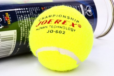 Joerex JOEREX three barreled genuine quality yellow tennis tennis tennis resistant