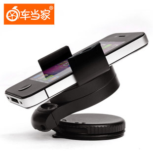 Headed 360° rotate car phone bracket car cell phone car Mobile holder  General