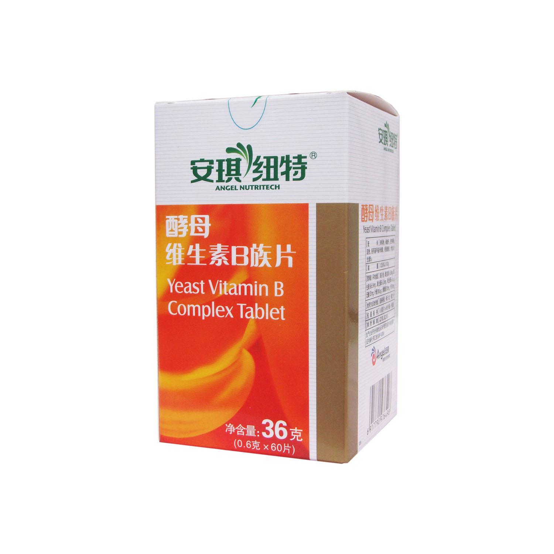 安琪纽特酵母维生素b族片 减肥 消化不良 缓解压力 皮肤炎症 正品