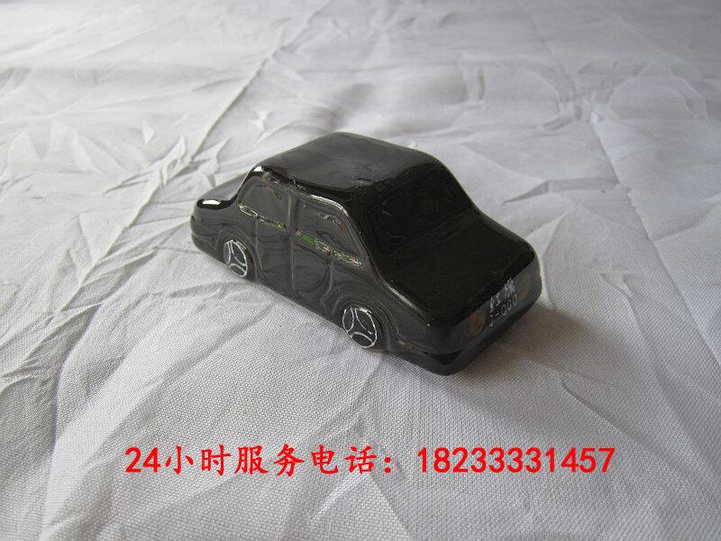 Урна для праха «Красный автомобиль» урны Джейд саван черные сапоги оптом