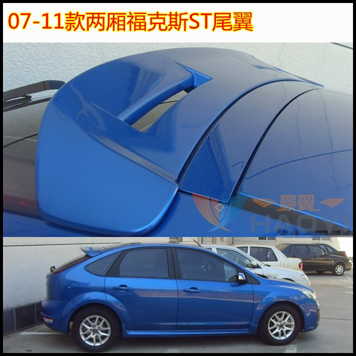 спойлер Hao wing 07-12 ST 12 ST Ford Focus Abs материал