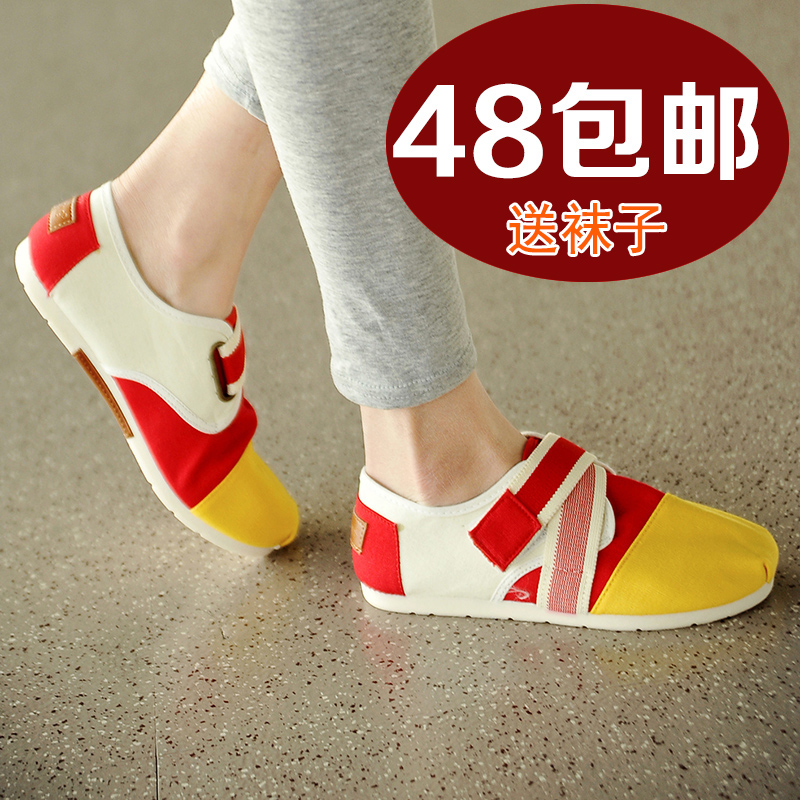 The new women's flat shoes to help low canvas shoes female Korean tide a foot pedal shoes lazy shoes casual shoe
