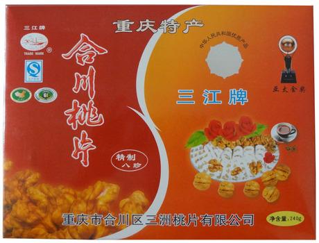 重庆特产三江牌合川桃片糕240g精制八珍礼盒