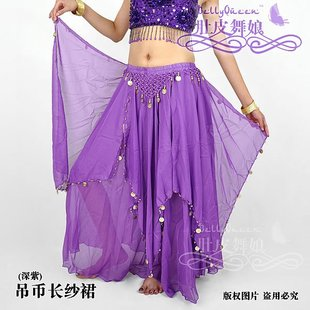Belly dance skirt belly dance costumes Indian dance costumes new ...