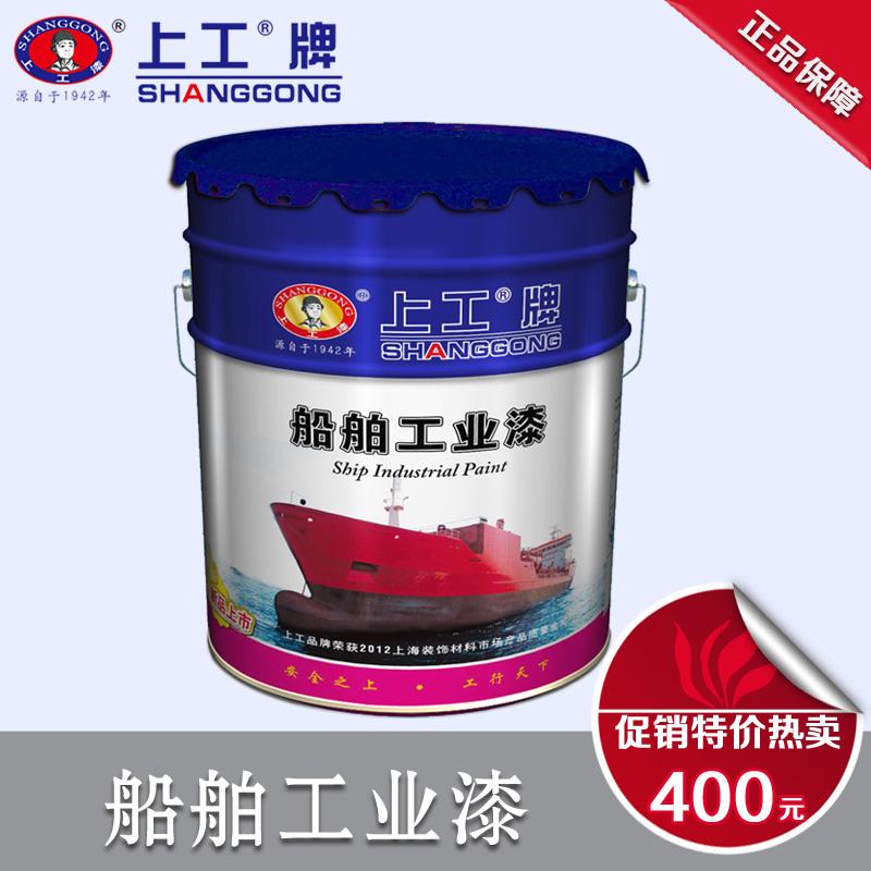 上工油漆橡胶防锈漆(16+4)KG 铝粉/铁红工业车间金属船舶漆油漆
