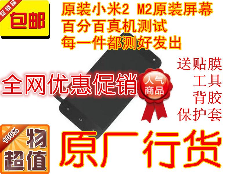 Запчасти для мобильных телефонов Millet M2 M2S M2 M2A Millet