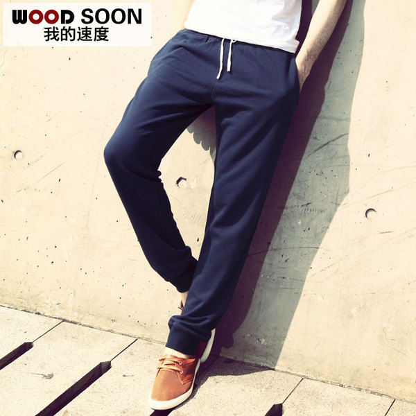 My speed fall and winter men's casual pants plus velvet pants Slim Wei pants male feet long pants harem pants