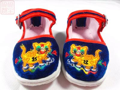 Melaleuca handmade baby shoes toddler shoes baby tiger shoes full moon one hundred days birthday shoes