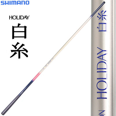 Japan shimano Shimano Shimano white tie white tie rod 3.6 / 4.5 / 5.4 / 6.3 m free shipping