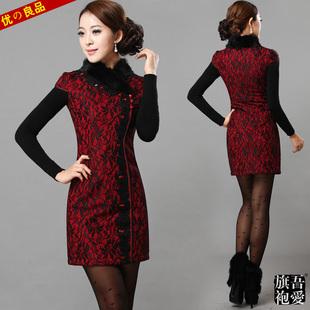 Купит Платье В Китайском Стиле
