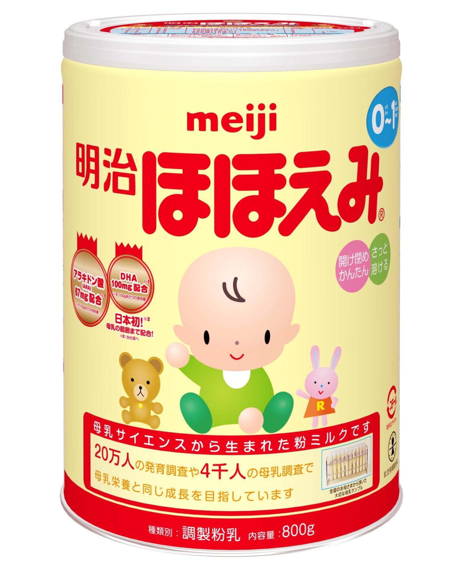 品牌:meiji/明治