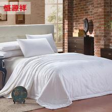 恒源祥家纺 豪华蚕丝被 100%桑蚕丝 舒适四季被床上用品被子图片