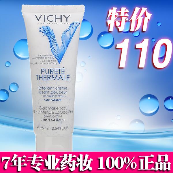 Vichy  75ml