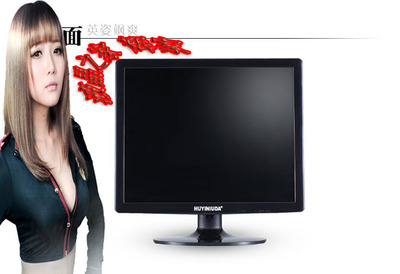 Special shipping new 15-inch LCD monitor perfect screen 17-inch computer screen 19-inch LCD monitor