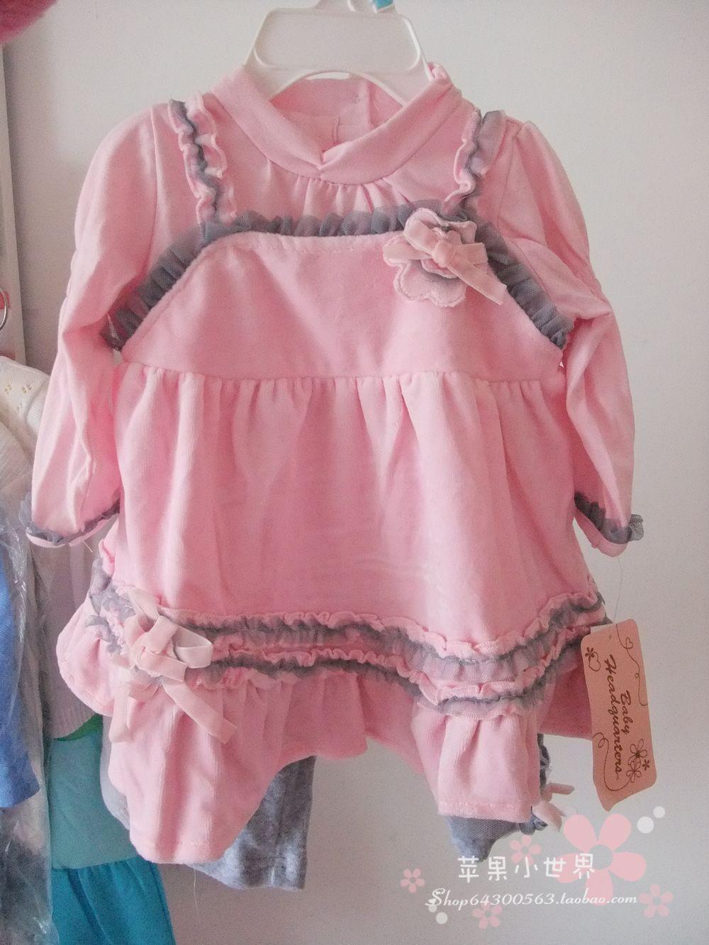 детский костюм Bh 1 Для отдыха Хлопок (95 и выше) Весна-осень % Девушки